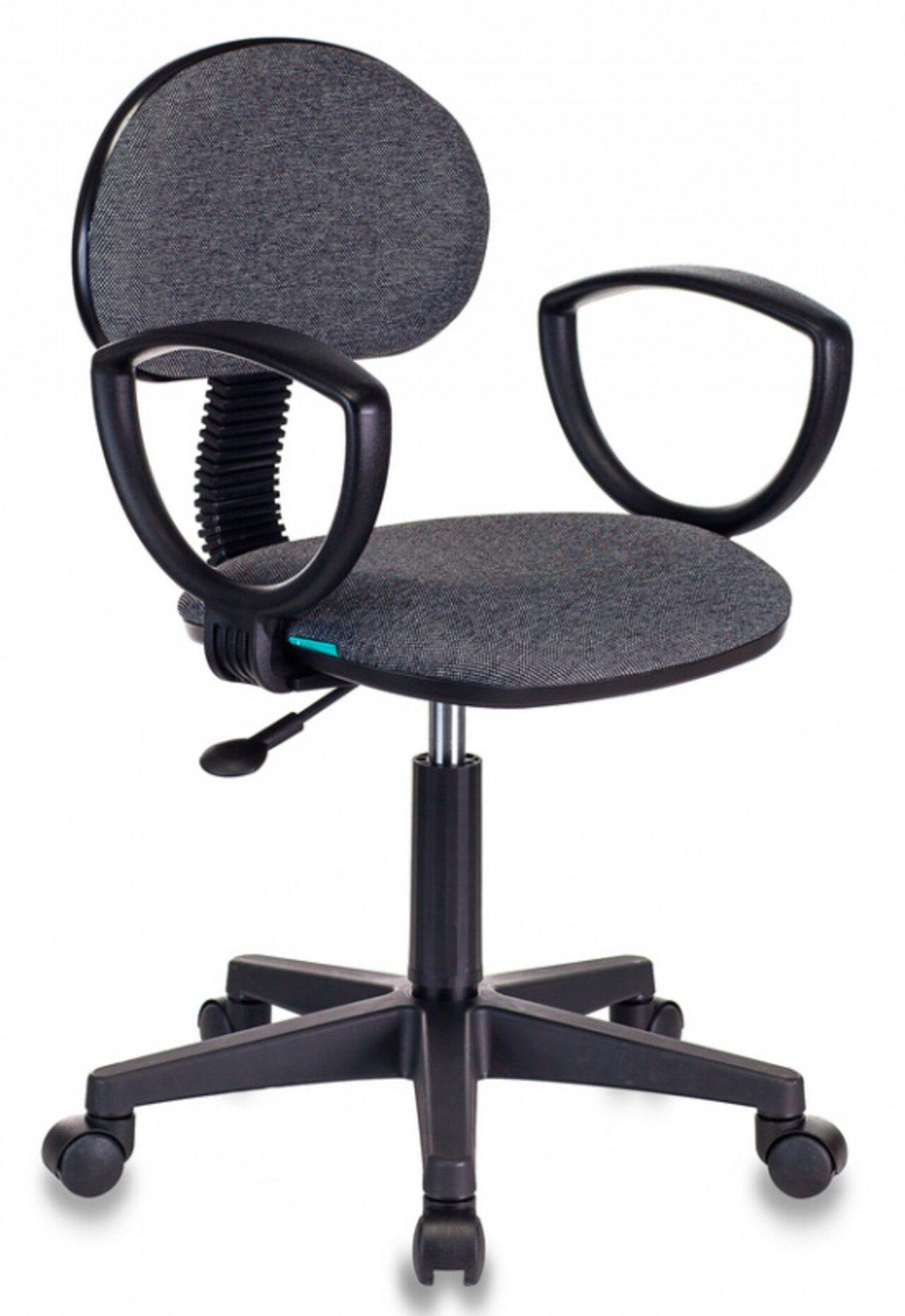 Кресло для персонала CH-213AXN/GREY - фото 1