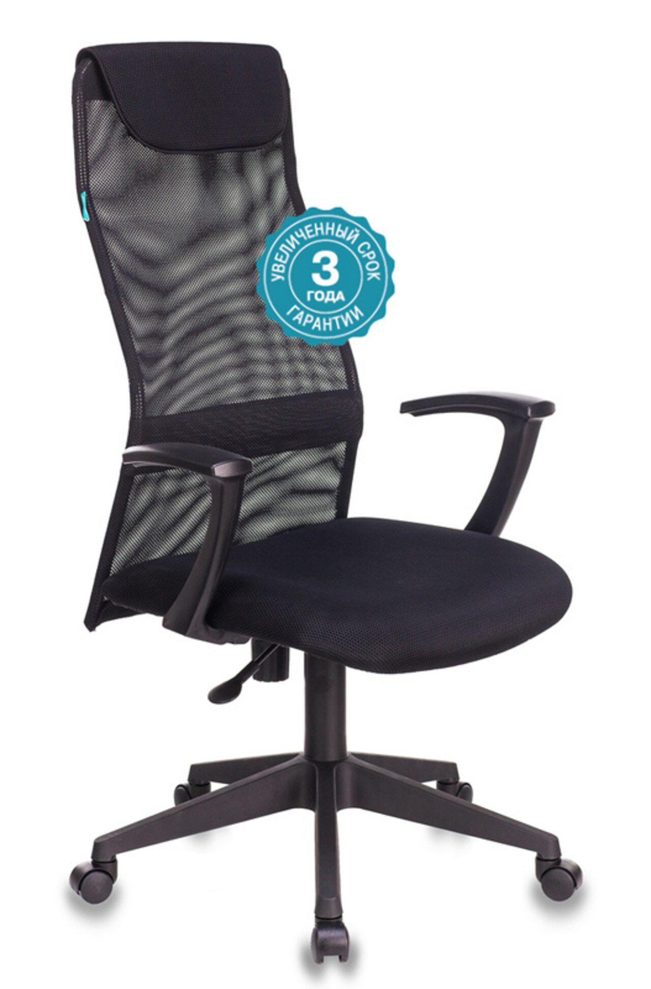 Кресло руководителя KB-8N/ - фото 1