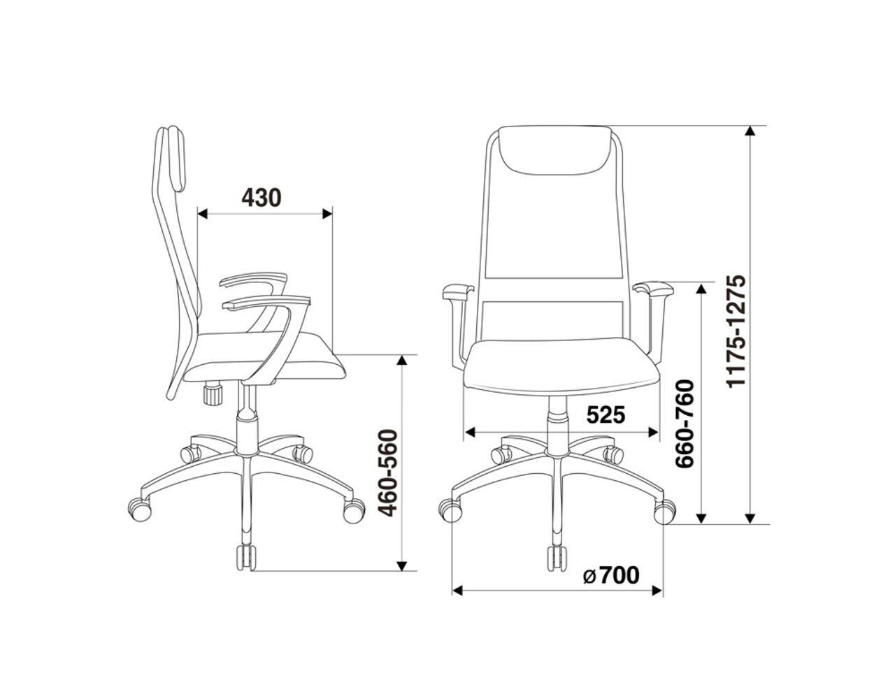 Кресло руководителя KB-8N/ - фото 5