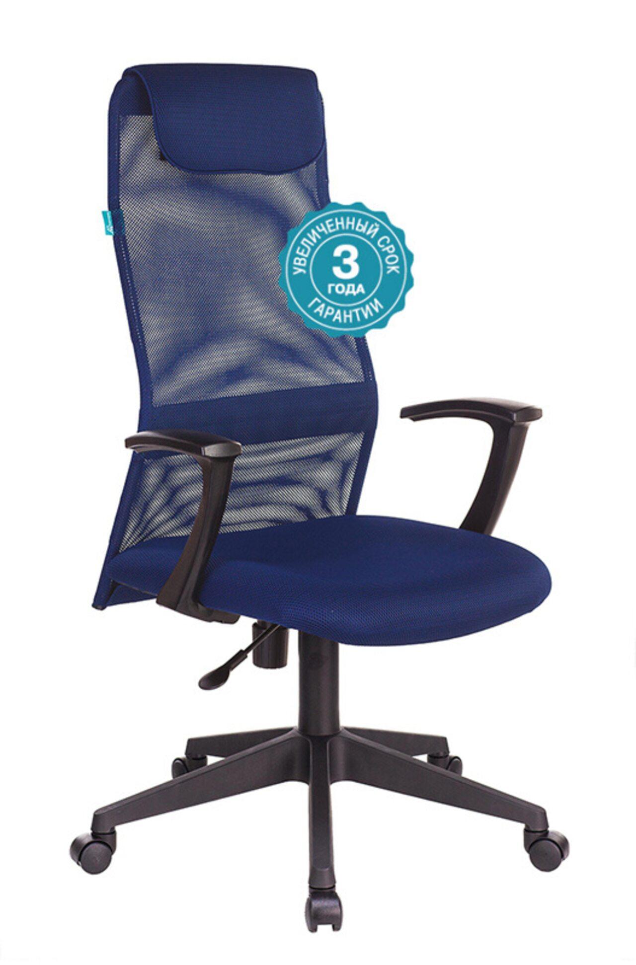 Кресло руководителя KB-8N/ - фото 11