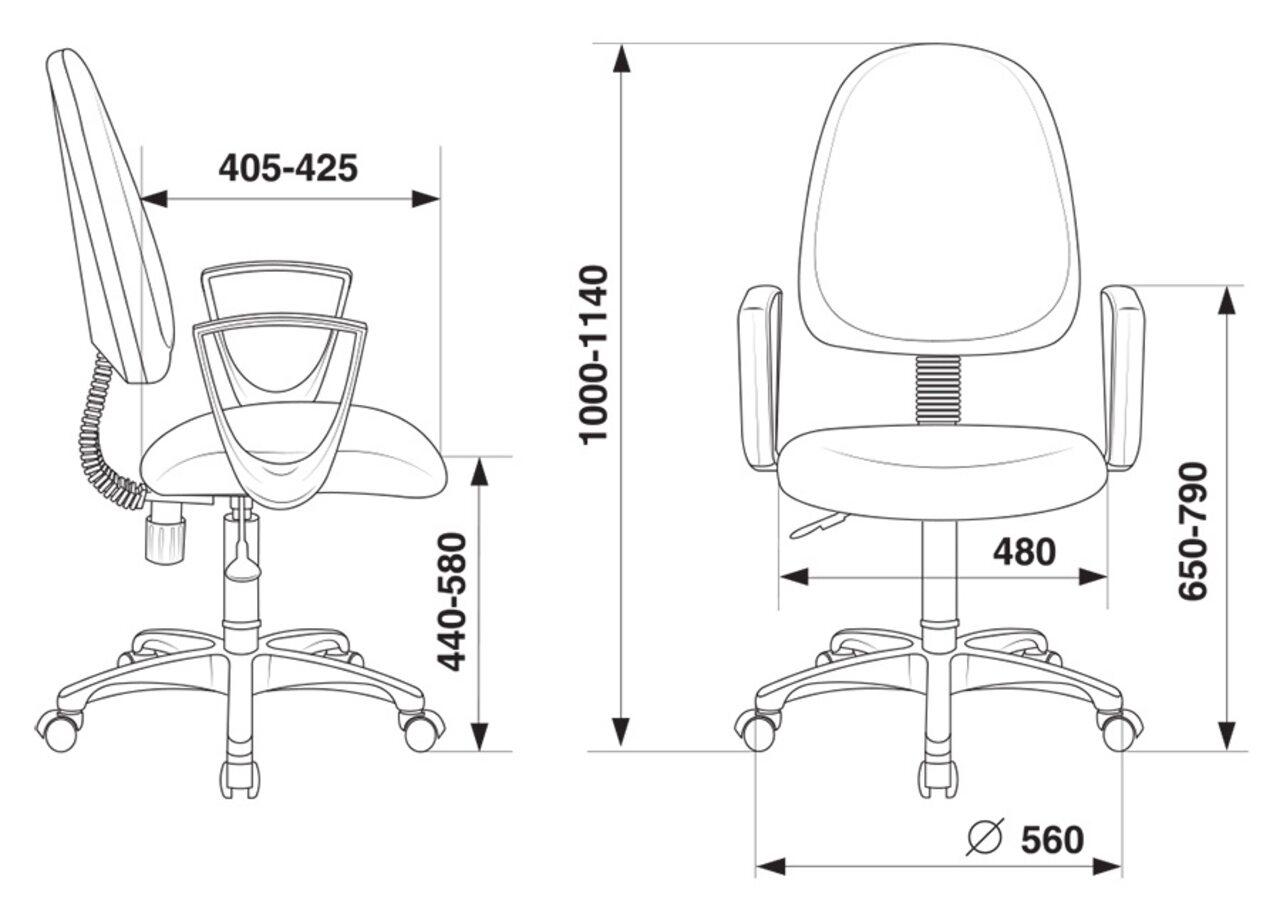 Кресло для персонала CH-1300N/OR-16 - фото 4