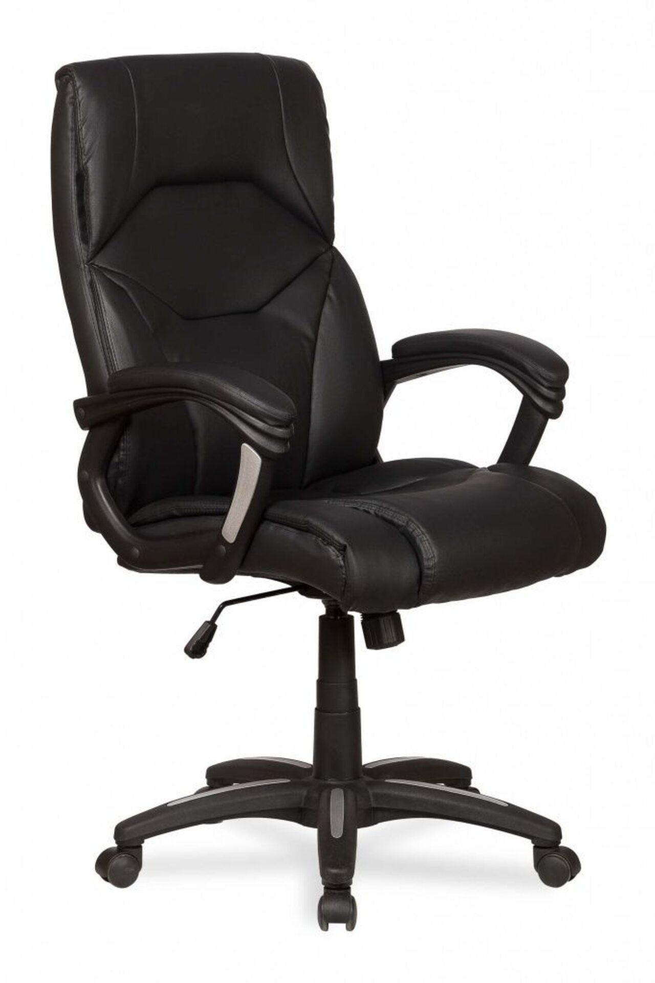 Кресло руководителя College BX-3309 - фото 1