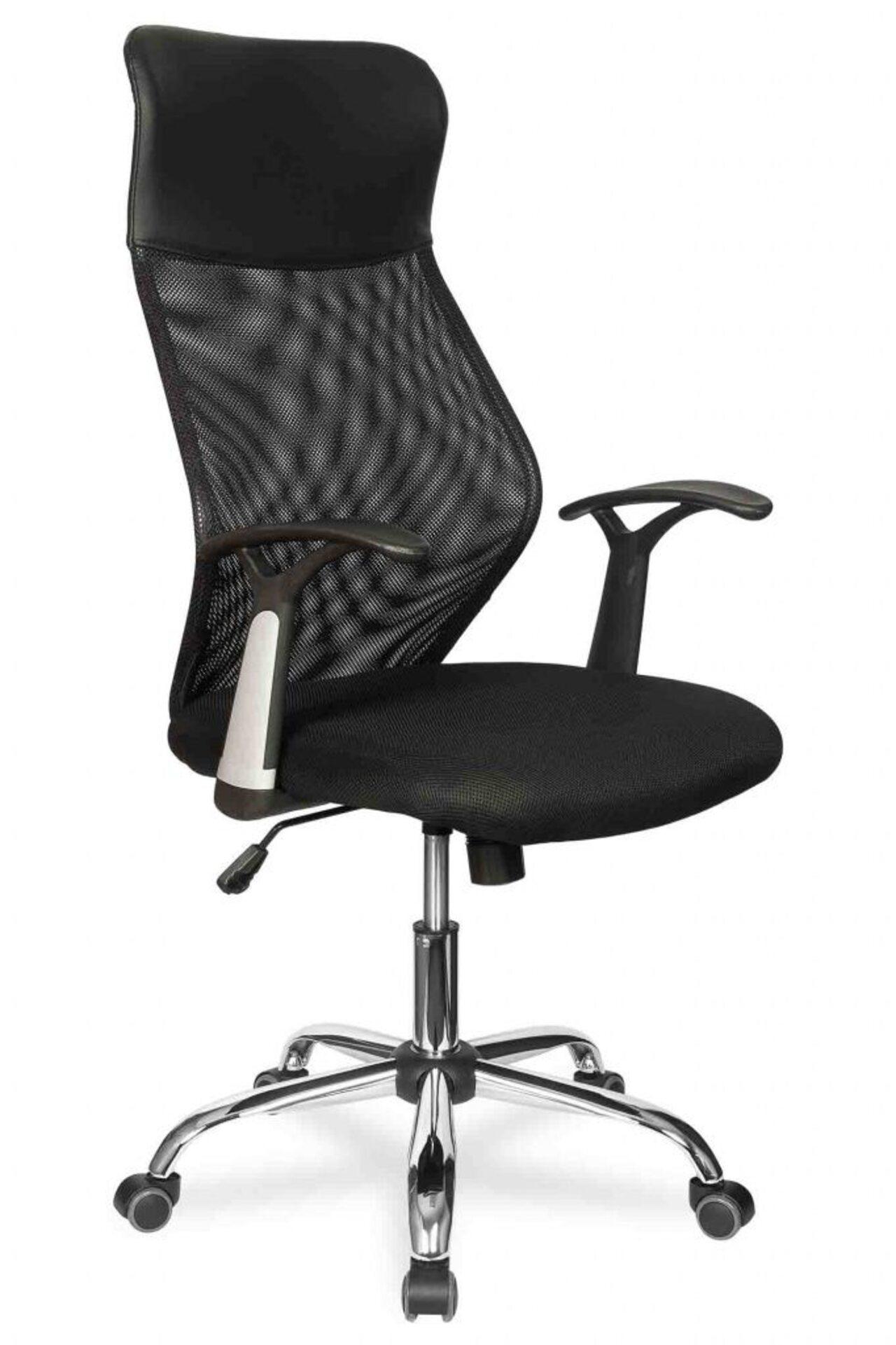 Кресло руководителя College CLG-418 MXH - фото 1