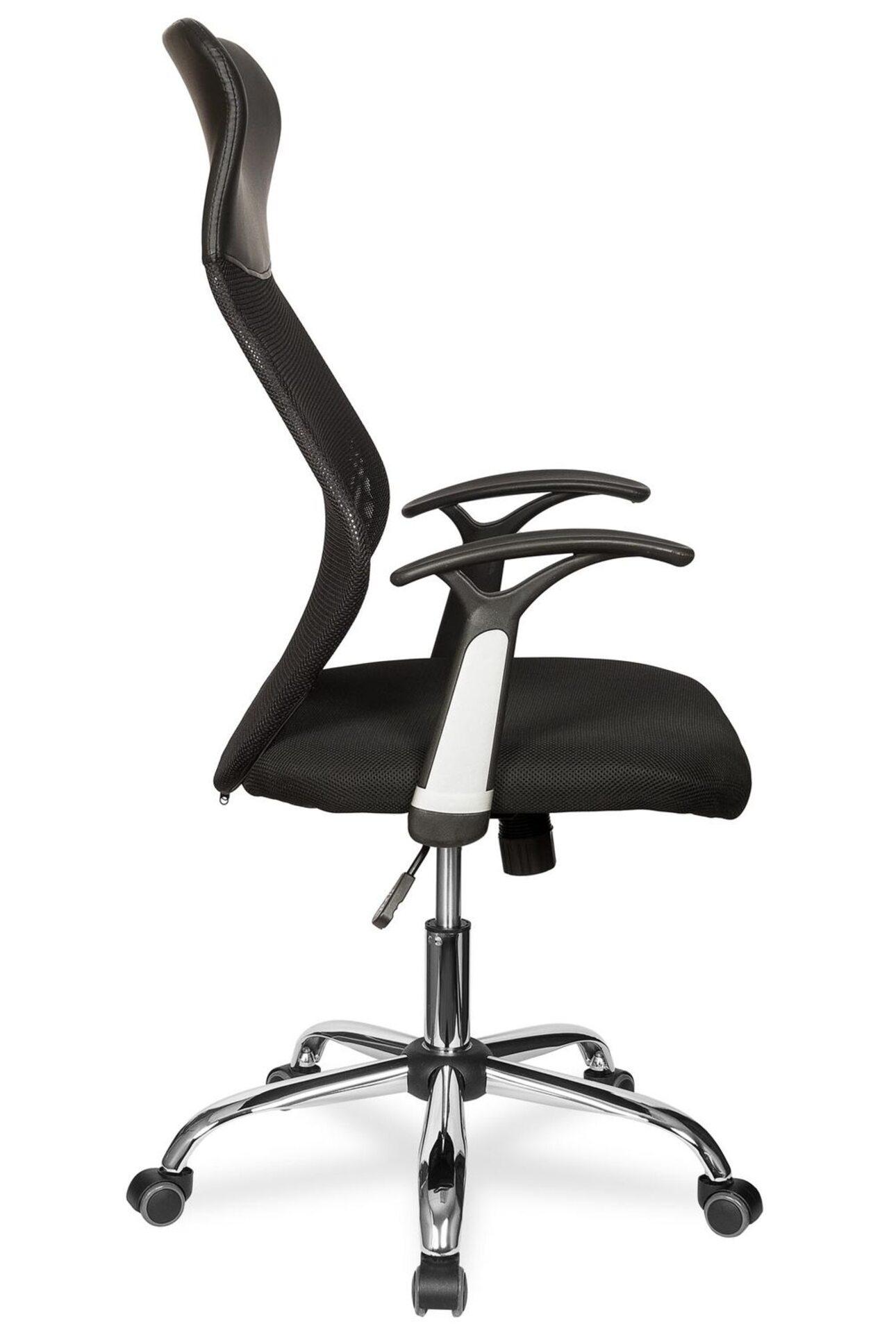 Кресло руководителя College CLG-418 MXH - фото 4
