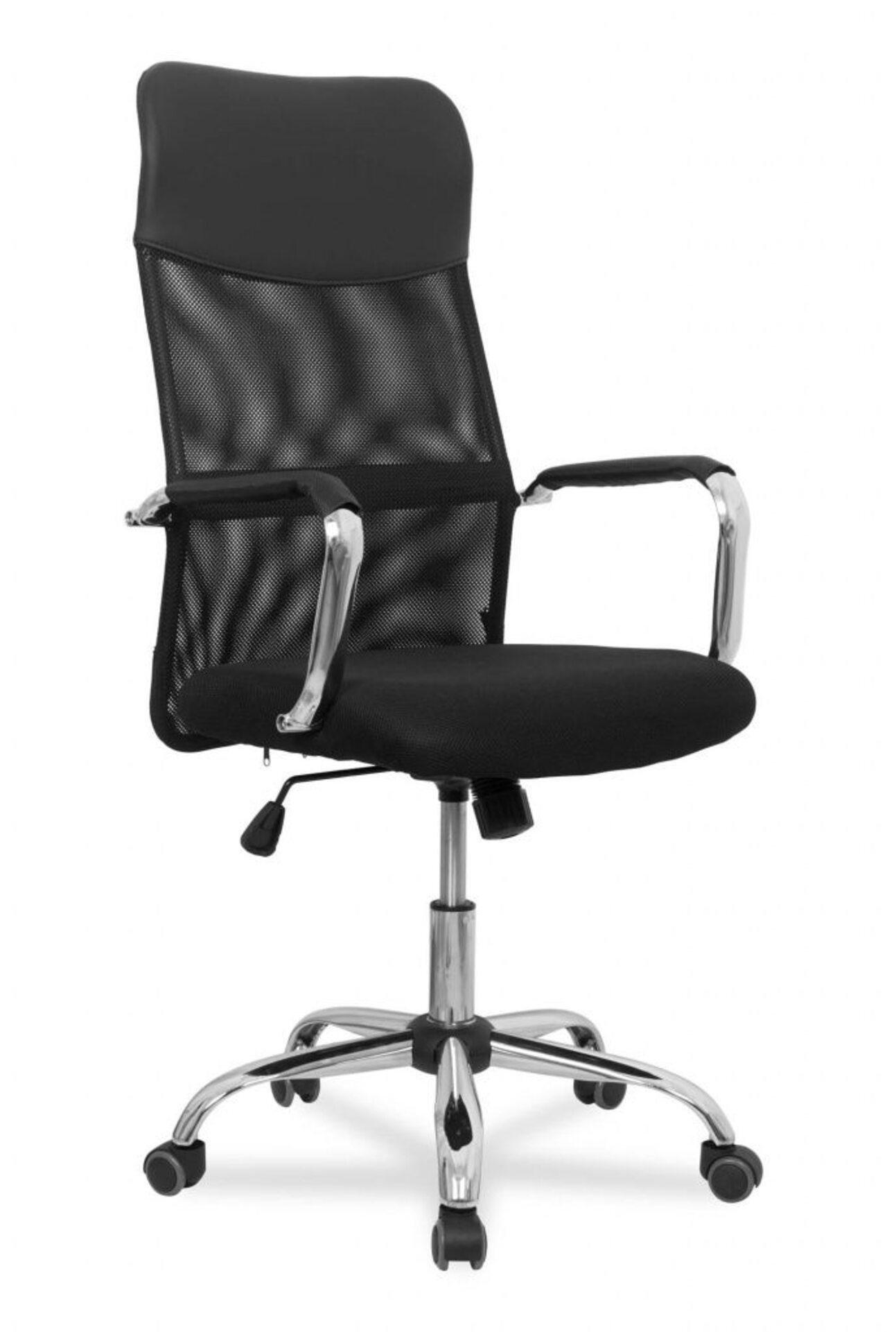 Кресло руководителя College CLG-419 MХН - фото 1