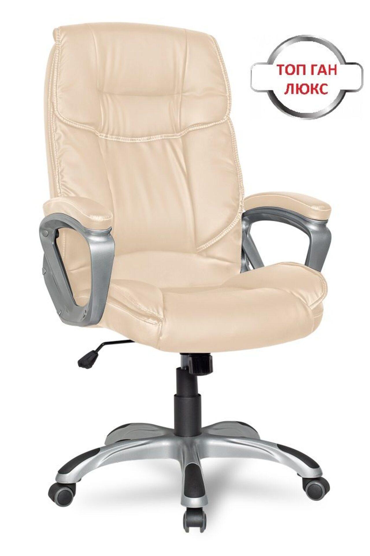 Кресло руководителя College CLG-615 LXH - фото 1