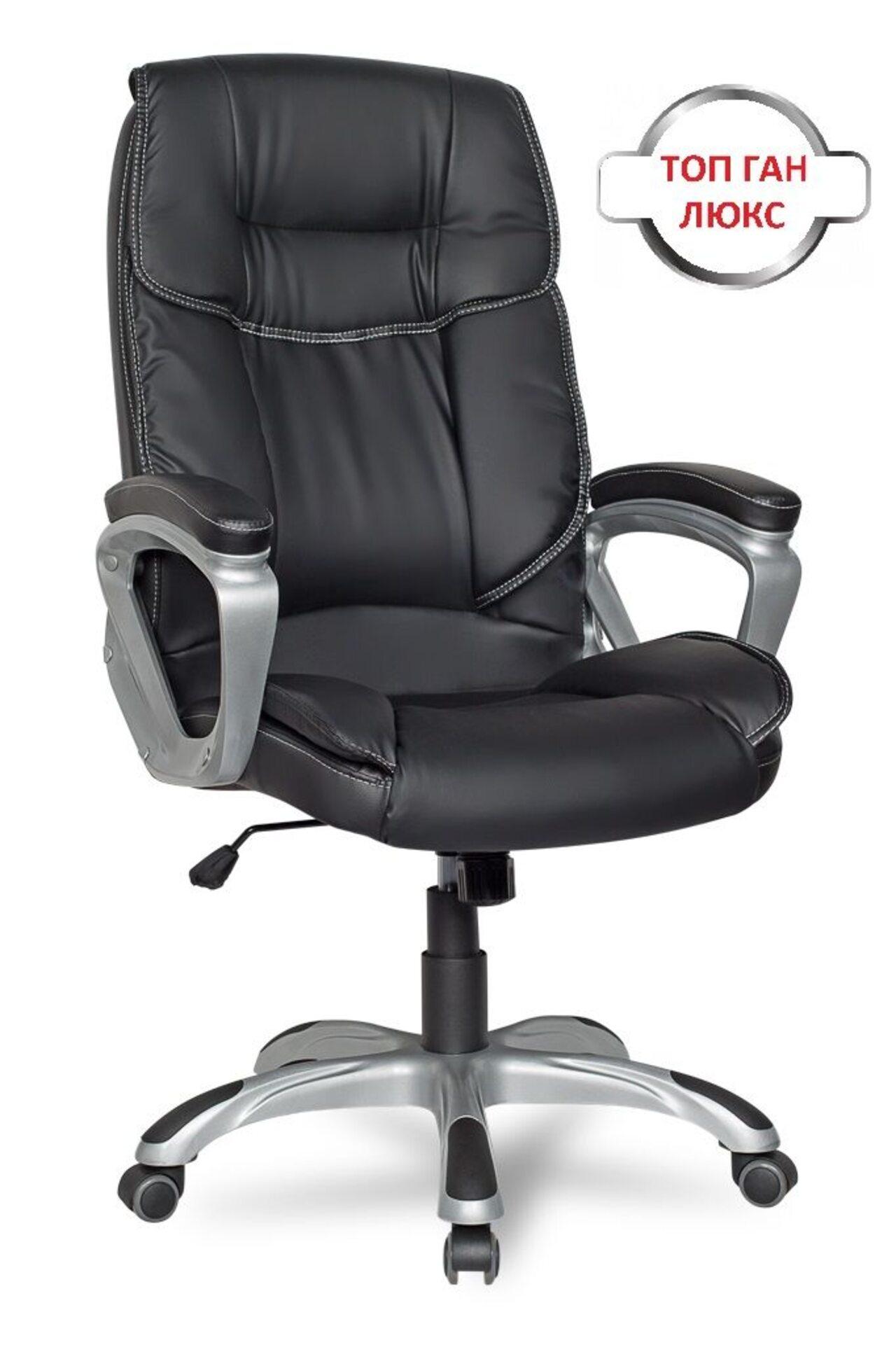 Кресло руководителя College CLG-615 LXH - фото 2