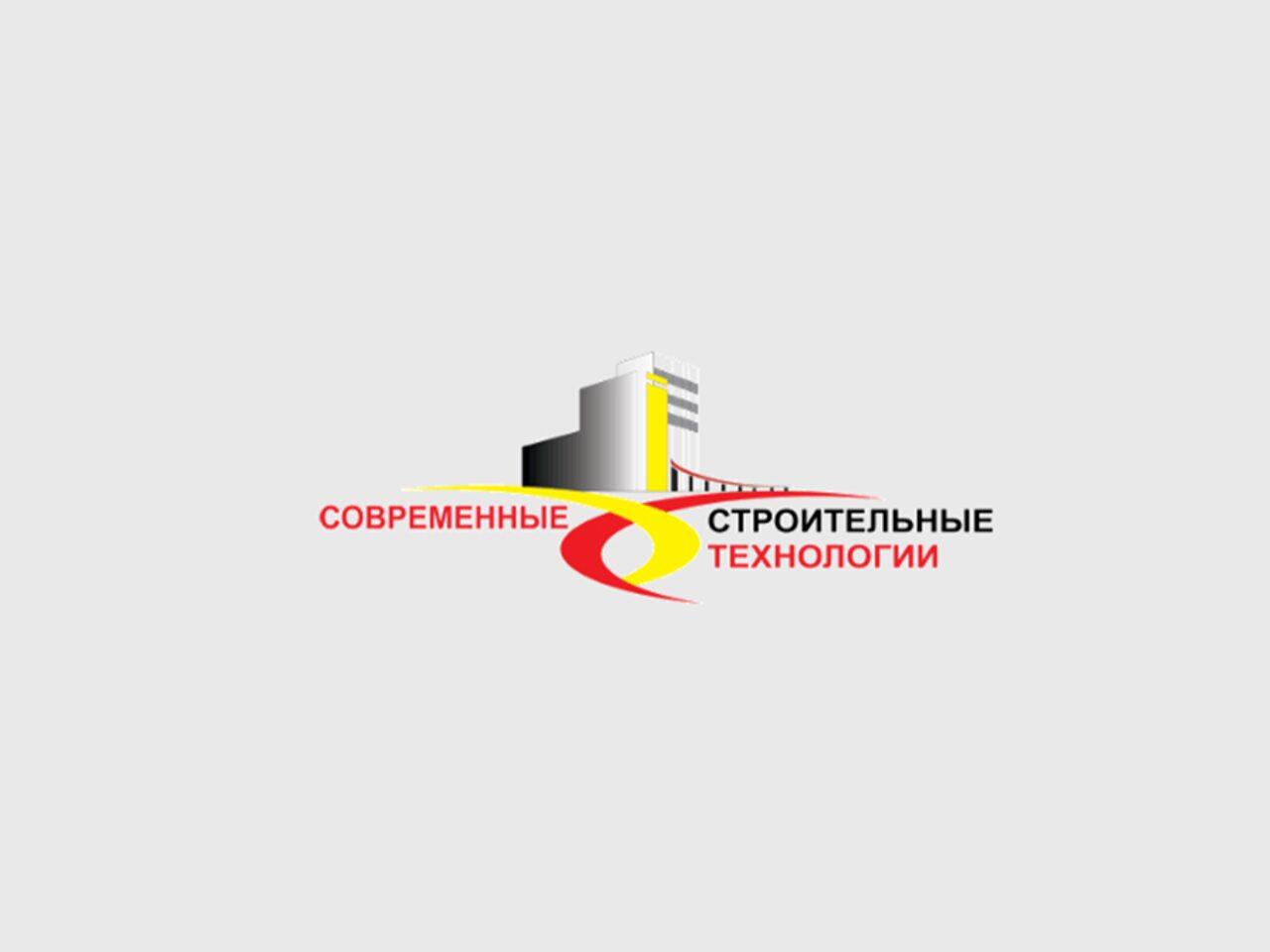 """ООО """"Современные Строительные Технологии"""""""
