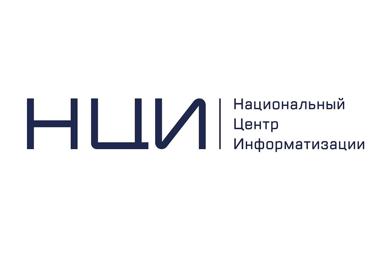 """ООО """"НЦИ"""""""