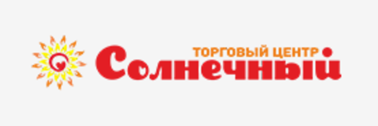 "ТЦ ""Солнечный"""