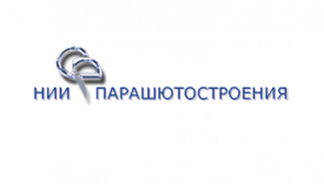 """АО """"НИИ Парашютостроения"""""""