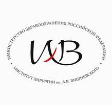 Институт хирургии им. А.В. Вишневского. Учебный класс и кабинеты руководителей.