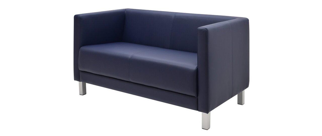 2-х местный диван с подлокотниками  M-01 Атланта 123x67x71 - фото 1