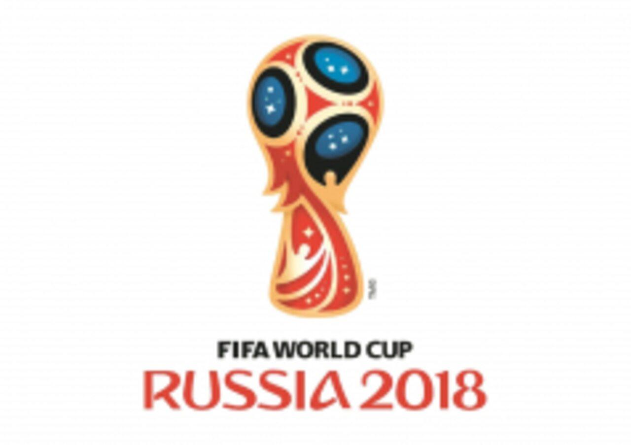 Оргкомитет FIFA 2018 в России