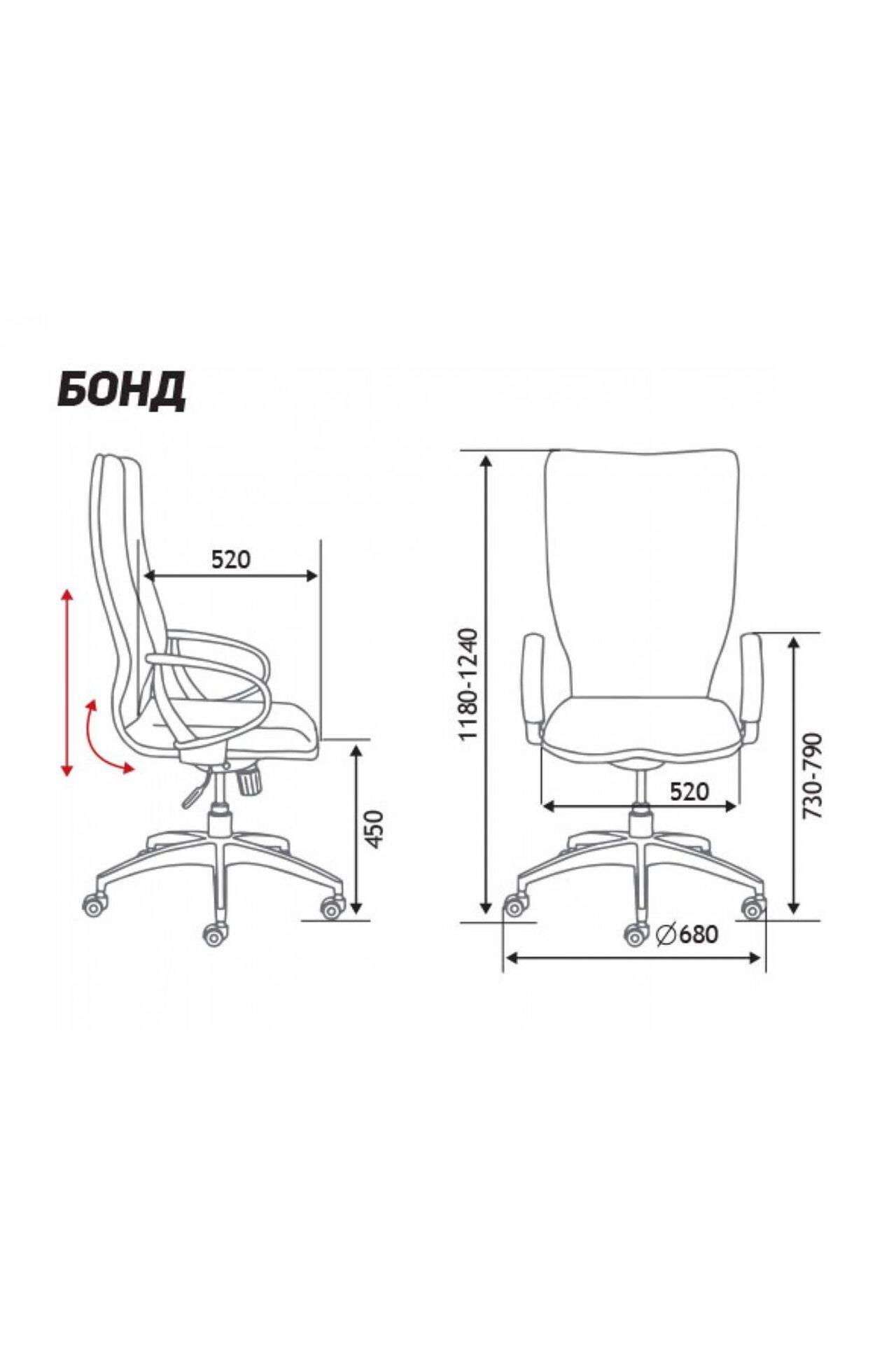 Кресло руководителя Бонд H-2029 - фото 7