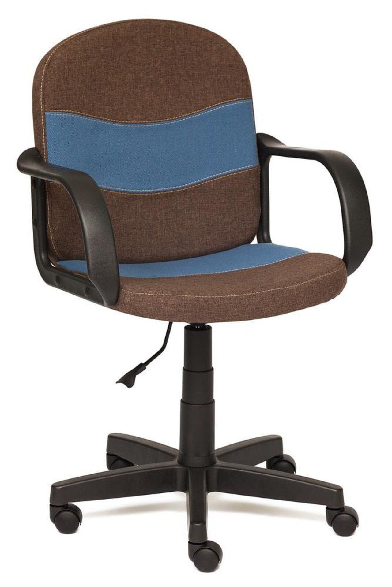 Кресло для персонала BAGGI (ткань) - фото 1