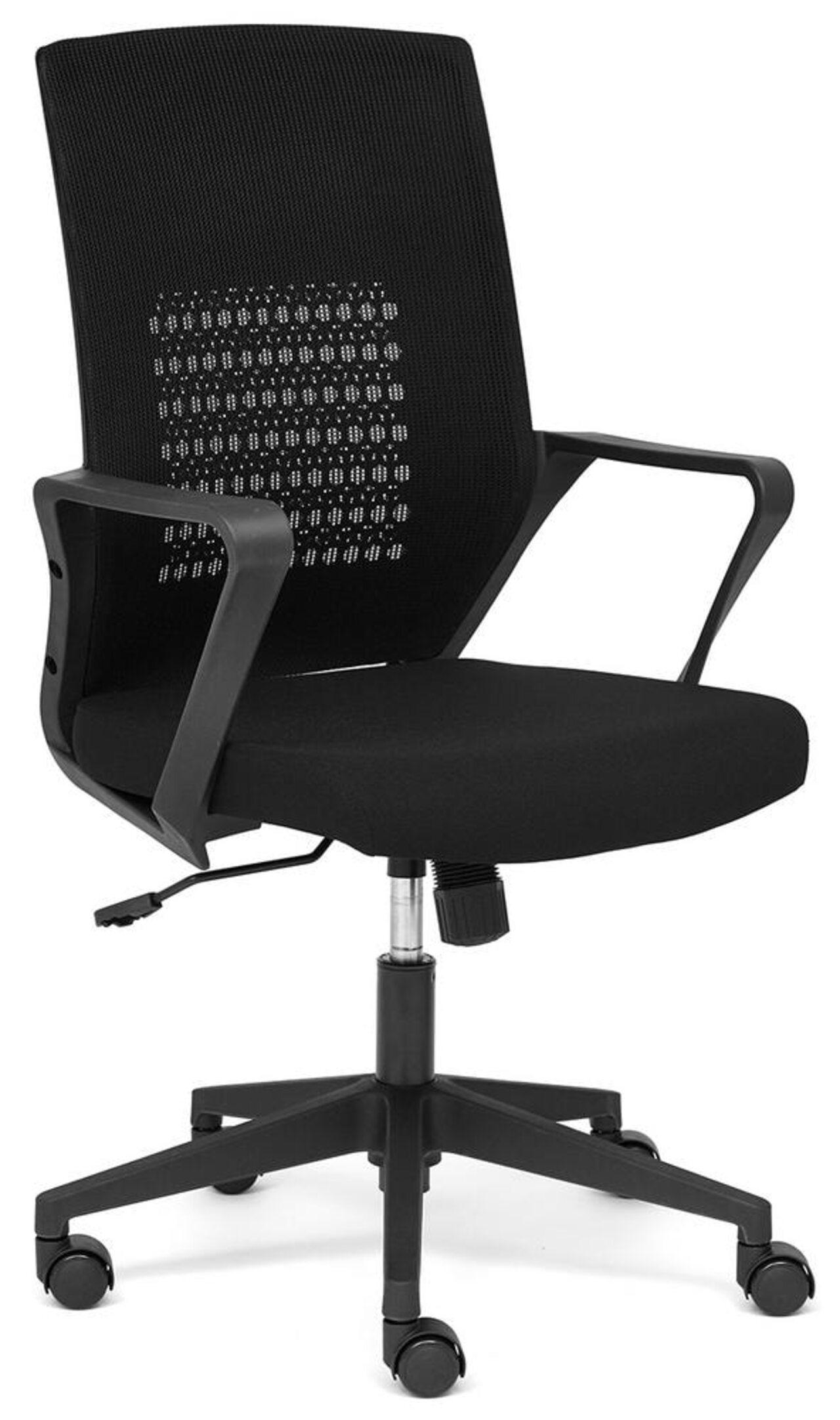 Кресло для персонала GALANT (ткань) - фото 4