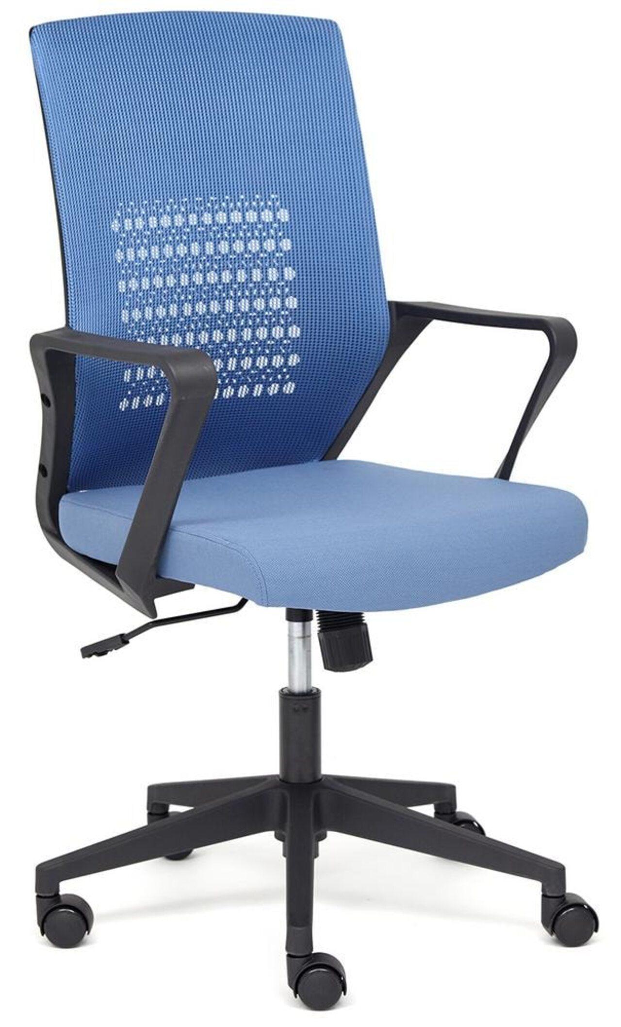 Кресло для персонала GALANT (ткань) - фото 3
