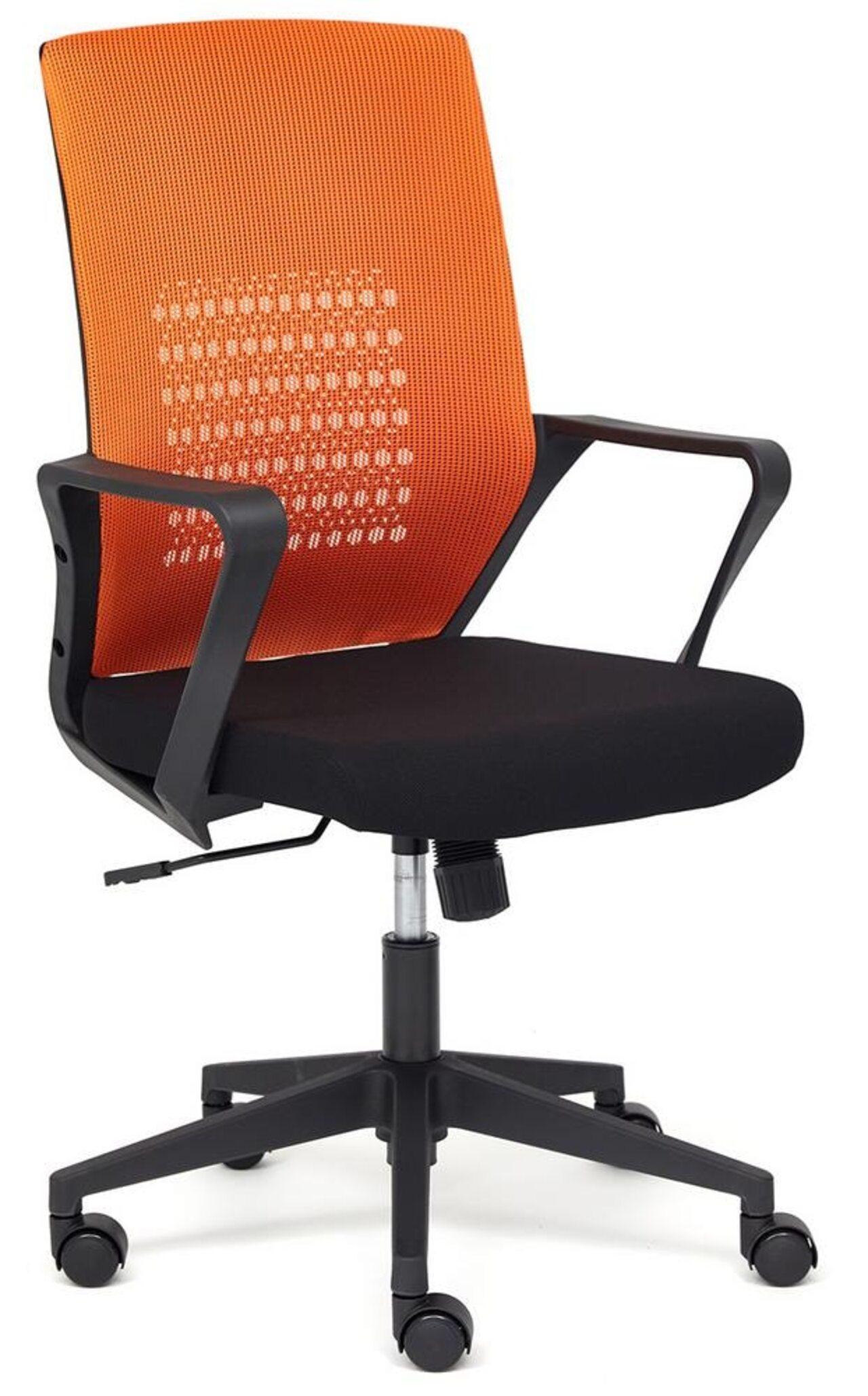 Кресло для персонала GALANT (ткань) - фото 1